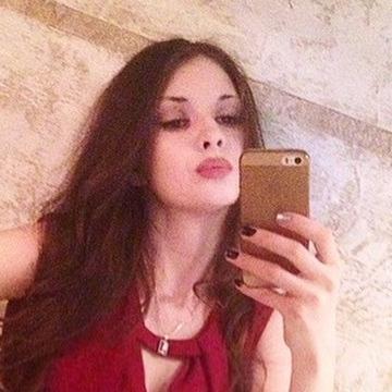 Cristalina, 24, Kishinev, Moldova