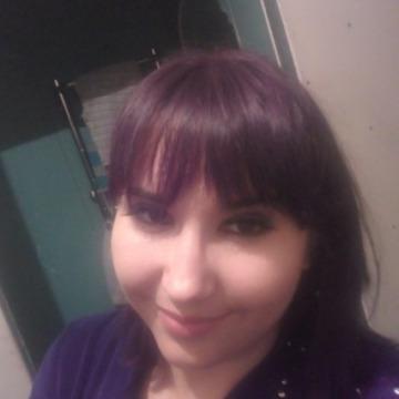 Galina, 26, Almaty, Kazakhstan