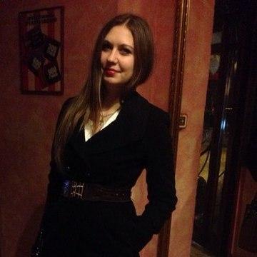 Inga, 26, Odesa, Ukraine