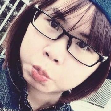 Anna, 25, Bien Hoa, Vietnam