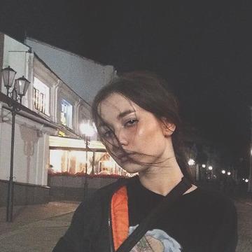 Alisa, 19, Minsk, Belarus